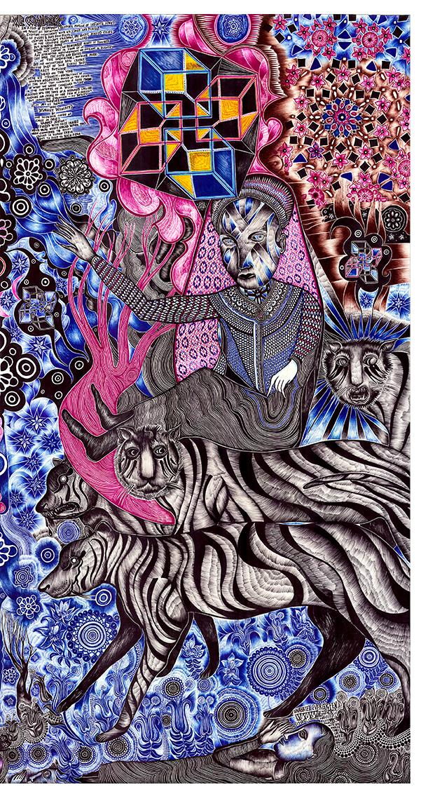 """Duerr - """"Scroll panel 32 The Dust of Your Every Body"""" (67 X 36 in., ink on paper)"""