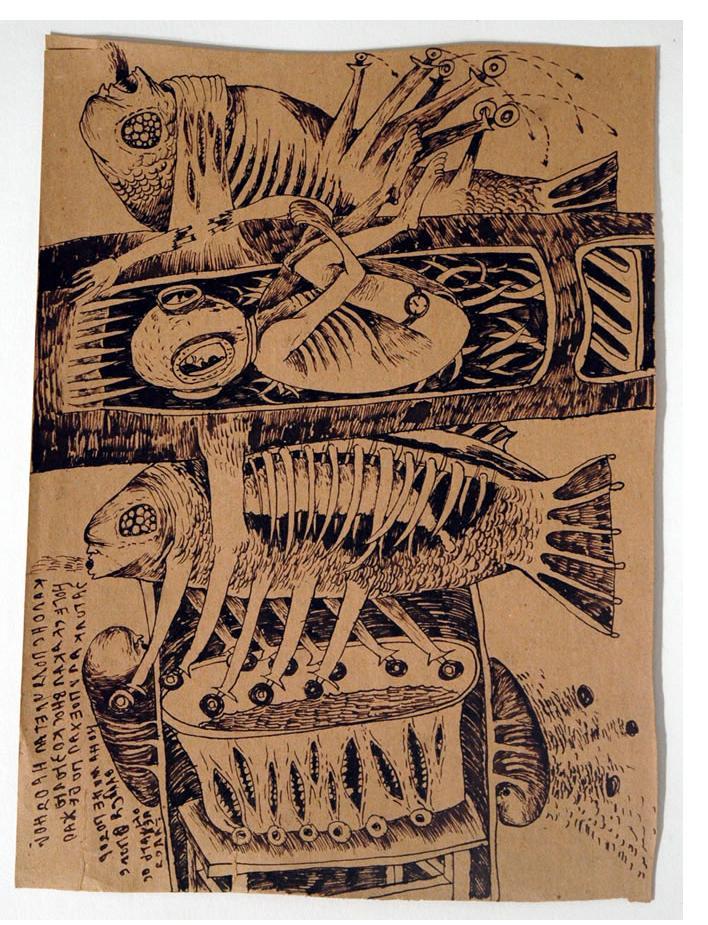 Foma Jaremtschuk :'Untitled' c.1955 ink on found paper 42 x 34 cm