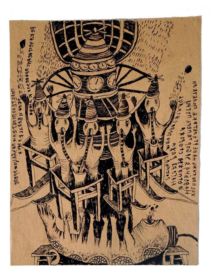 Foma Jaremtschuk :'Untitled' c.1955  ink on found paper  45 x 34 cm