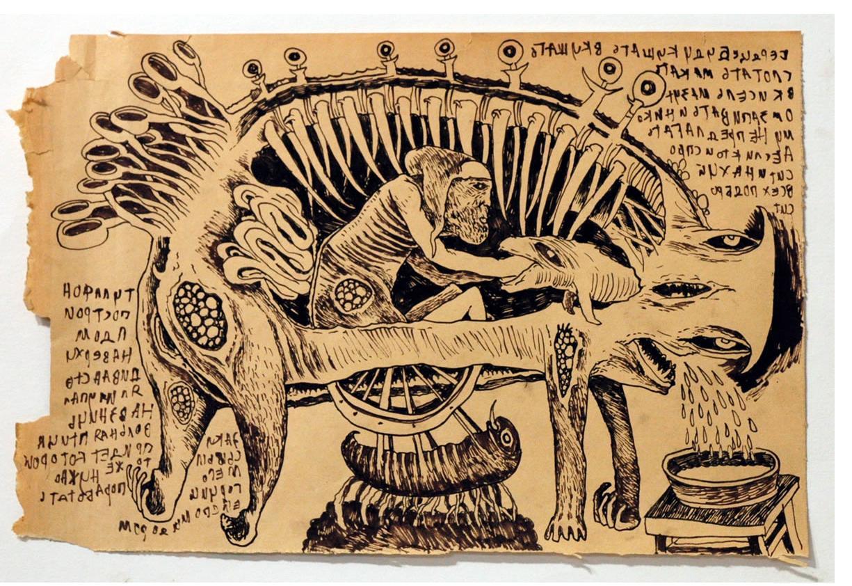 Foma Jaremtschuk :'Untitled' c.1950  ink on found paper   40 x 60 cm