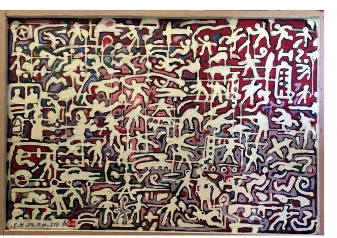 Shaul Knaz :'Untitled' mixed media on board 96 x 67 cm