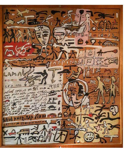 Shaul Knaz :'Letter No 23', 1996, 65 X 75 cm