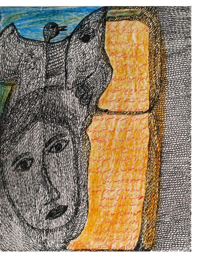 Mehrdad Rashidi :'Untitled'  ink on advertising card  11 x 8.5 ins